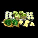 Set Menu 7 Vegetarisch