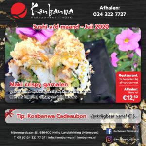 Sushi v/d maand juli 2020