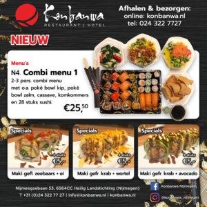 Nieuw bij Konbanwa