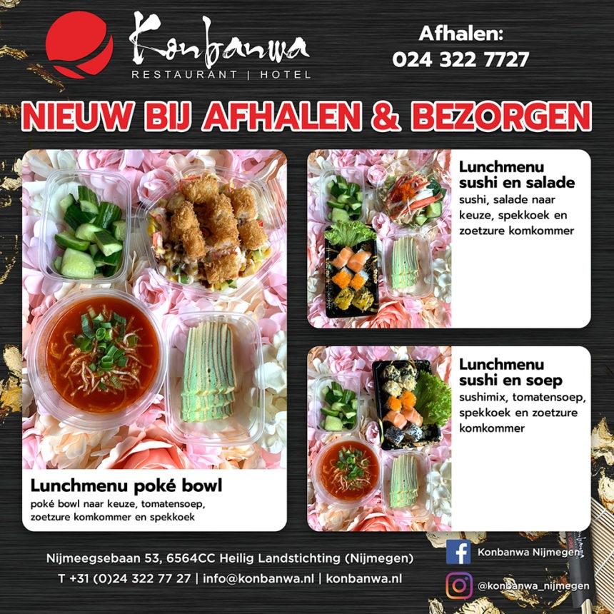 Lunch menu's bij Konbanwa