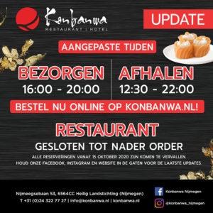 Konbanwa afhalen en bezorgen