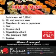 Konbanwa Familie menu 1