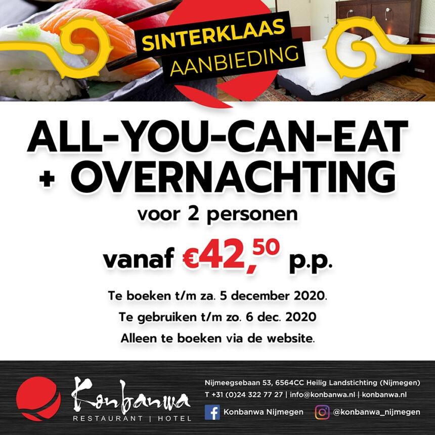 Konbanwa Sinterklaas 2020 hotel deal
